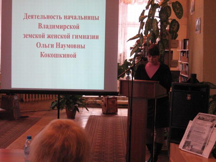 Выступает И.В. Сумкина - заведующая музеем ВлГУ