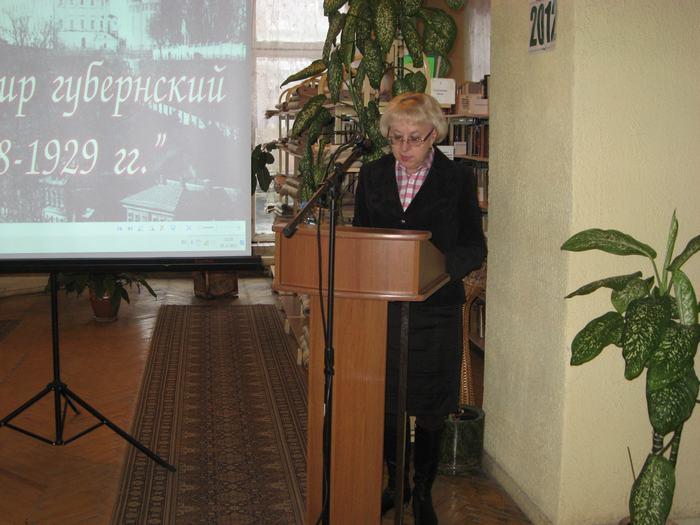 Выступает О.Н. Суслина - старший научный сотрудник ВСМЗ