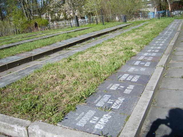 братские могилы на воинском Мемориале
