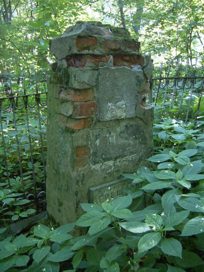старое надгробие на могиле полковника С.Н. Грешнова